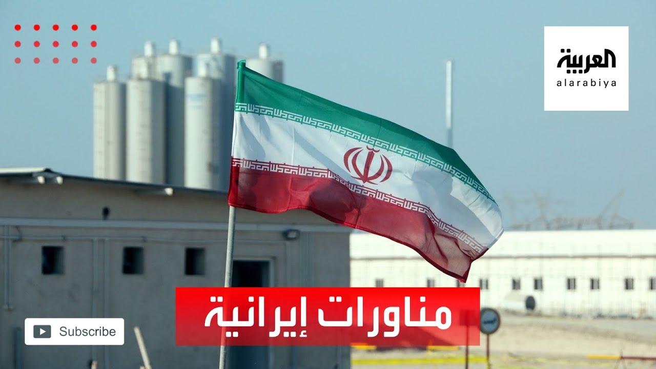 لهذه الأسباب تجري إيران مناورات عسكرية واسعة في هذا التوقيت  - نشر قبل 16 دقيقة