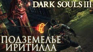 видео Обзор Darkest Dungeon - гайд по предметам, локациям, монстрам