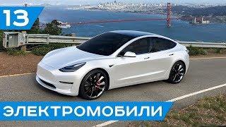 видео Тesla Dual Motor: Маск рассказал о новой модели авто