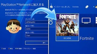So I Made a Japanese PSN Account on PS4... It's so different!