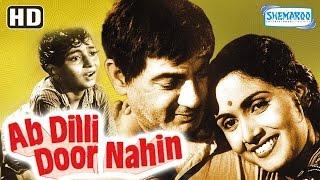 Ab Dilli Dur Nahin (HD) - Master-Romi - Mozilla - Sulochana Latkar - Hindi-Film mit Eng Untertitel