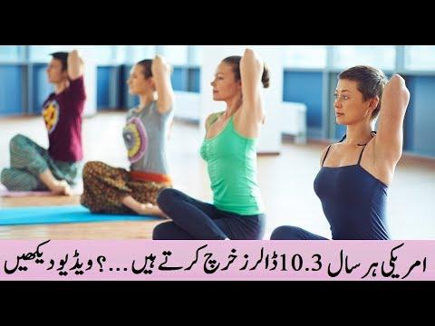 amrican yoga articles  yoga exercises  healthy body yoga