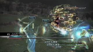 [PS3] FINAL FANTASY XIII MISSION62 真白の真如・意志の盾(ラクタヴィーシャ) (2/2) thumbnail