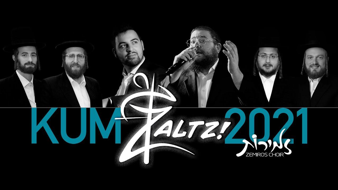 KUMZALTZ 2021 - Second Dance Medley - Zaltz Band Feat. Shea Berko & Zemiros