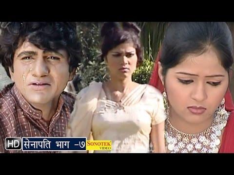 Senapati Part 7 || सेनापति || Uttar Kumar, Kavita Joshi || Hindi Full Movies