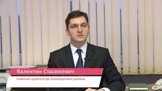 Закон и право выпуск от  15.01.2019