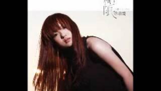 Hit FM首播 徐佳瑩 極限