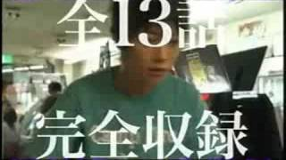 週刊真木よう子 DVDBOX 30秒CM