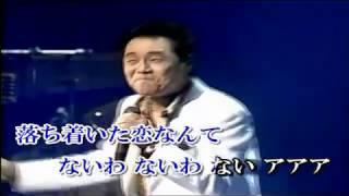 五木ひろし 万華鏡 阿久悠、三木たかし追悼アルバム曲 作詞=阿久悠 作...