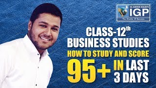 Video Class 12th Business Studies: How to Study and Score 95+ in Last 3 days download MP3, 3GP, MP4, WEBM, AVI, FLV Oktober 2018