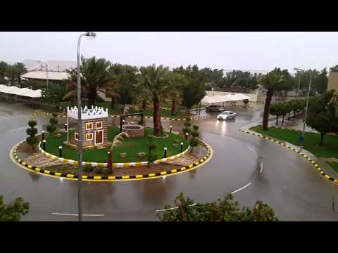 Rain in Saudi Arabia  Najran  Cement company