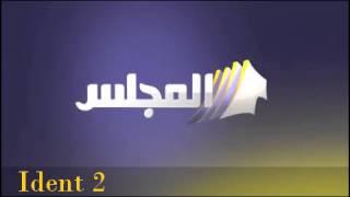 Al Majlis TV Channel Brand