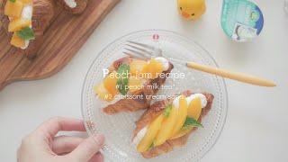 납작복숭아잼 요리 2가지_ 얼그레이 밀크티와 복숭아 생…