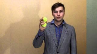 Как жонглировать тремя мячами