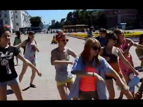 Комсомольск-на-Амуре 17.07.2013 Пижамный флэшмоб-2