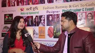Romoni Tumi Fashion Runway 2019 | Farzana Afroz | RJ Saimur | রমণী তুমি