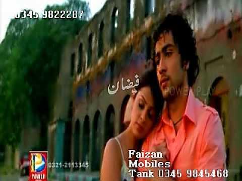 Indian Movies Songs Kudaya__Faizan.avi