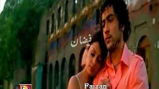 Indian Movies Songs Kudaya__Faizan.avi