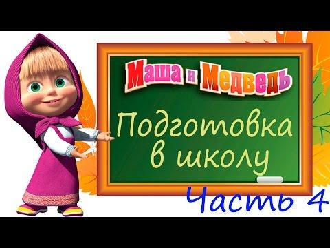 Мишки Гамми все серии смотреть мультик онлайн мультфильм