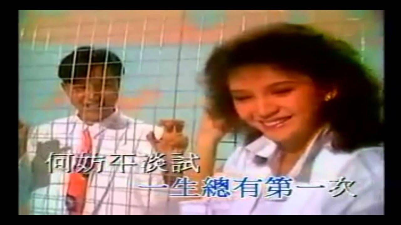 懷舊區 張國榮 第一次 黑膠版 1985 - YouTube