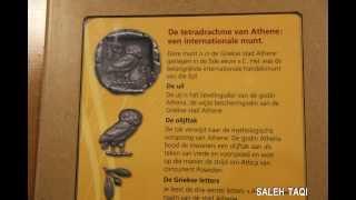 coins history تاريخ العملات نبذه موجزه