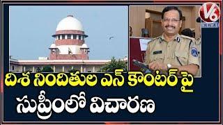 Supreme Court To Hear Petition Against Disha Accused Encounter | V6 Telugu News