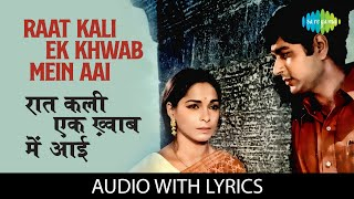 Raat Kali Ek Khwab Men Aai with lyrics | रात कली एक ख़्वाब में आई | Kishore Kumar | Buddha Mil Gaya