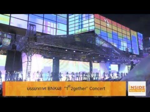 """Inside News Tonight 160961 : บรรยากาศ BNK 48 """" 1 st 2gether"""" Concert"""