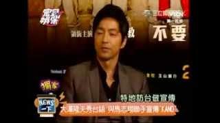 映画に関する独占インタビュー報道。動画の言語は一部日本語、一部中国...