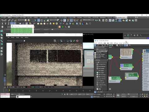 3ds Max × ビジュアライゼーション 第6回:V-RayAssetBrowserを活用したマテリアル設定 3