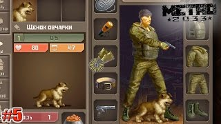 видео Игра Метро 2033