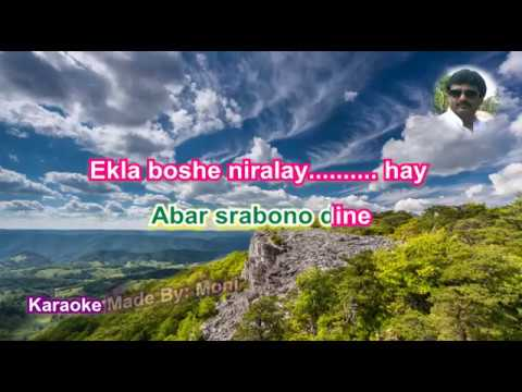 Tomay Poreche Mone Karaoke with Lyrics