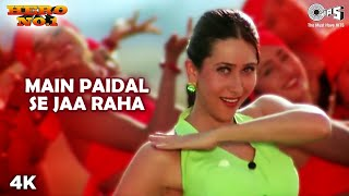 Main Paidal Se Jaa | Govinda & Karisma | Vinod Rathod & Poornima | Hero No 1 | 90's Blockbuster Song
