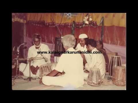 Nagore Hanifa 'Odi Varugiran' Rare Pictures..!