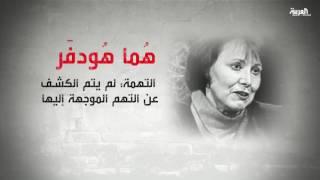 اعتقال صحفية إيرانية بتهمة محاولة قلب نظام الحكم