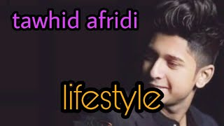 tawhid afridi lifestyle | income,house,girlfriend,car and others | by BD LIFESTYLE TODAY