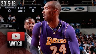 Kobe Bryant Full Highlights at Mavericks (2015.11.13) - 19 Pts