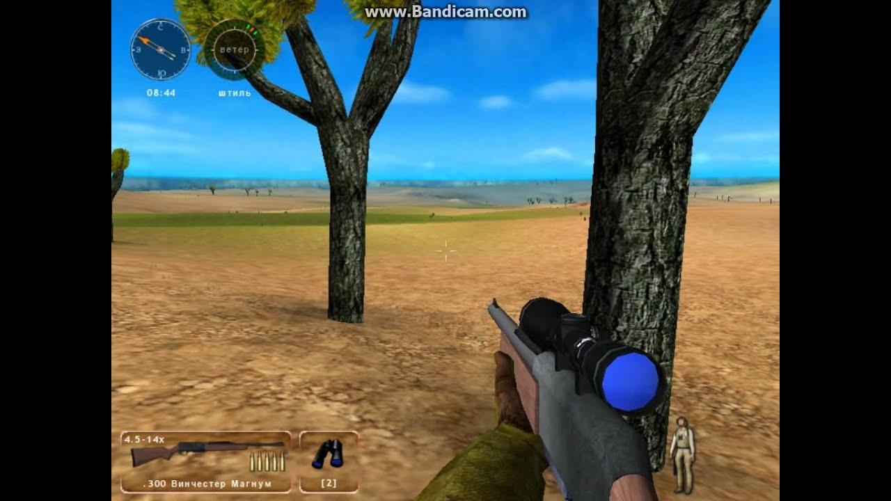 скачать игру охота 2008 через торрент - фото 7