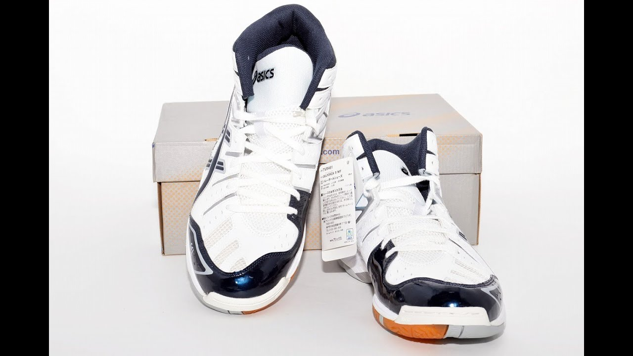 Chaussures 5 de volleyball ASICS GELFORZA 5 MT TVR461 MT Blanc GELFORZA/ noir US11 e43dd0c - sinetronindonesia.site