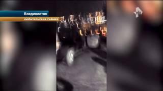 Драка возле ночного клуба во Владивостоке закончилась ДТП(, 2016-11-22T13:34:52.000Z)