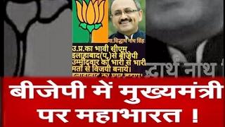 Rajneeti: