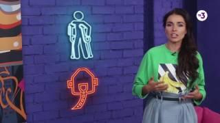 """ТВ3. Программа """"О здоровье -  Понарошку и всерьез"""". 13 мая 2017"""