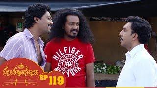 Raja Yogaya | Episode 119 - (2018-12-27) | ITN Thumbnail