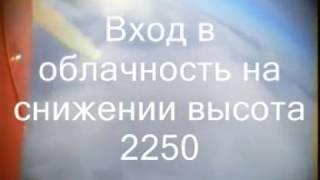 Авиамодель на высоте 3200 метров(Модель идет на автопилоте и набирает 3200 метров., 2007-05-29T09:42:48.000Z)