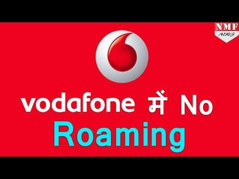 Vodafone का Diwali offer, free National Roaming का किया ऐलान