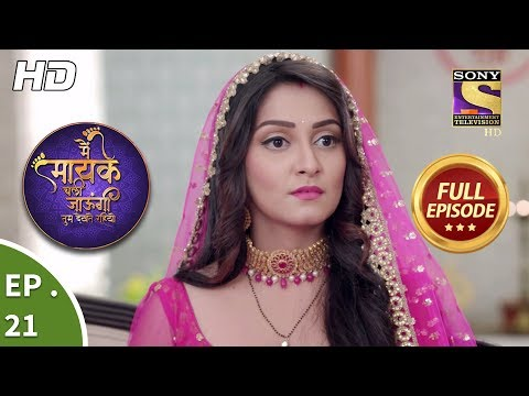 Main Maayke Chali Jaaungi Tum Dekhte Rahiyo - Ep 21 - Full Episode - 9th October, 2018