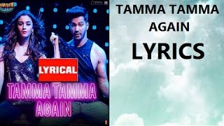 Tamma Tamma Full Audio song with Lyrics