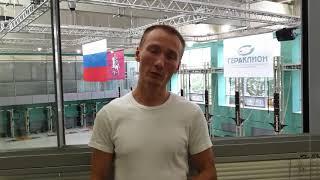 Семён Гусев старший тренер Geraklionsport - о работе направления Силовой и кондиционной подготовки