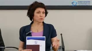 Зульфия Халикова отзыв на обучение коучингу и психологии /Павел Качагин
