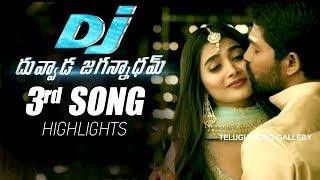 DJ Duvvada Jagannadham Third Song Release Date | Allu Arjun | Pooja Hegde |Telugu Video Gallery